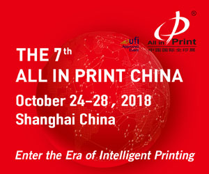 The 7th All In Print China