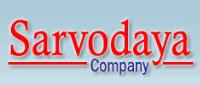 Sarvodaya Company