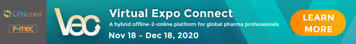 Virtual Expo Connect