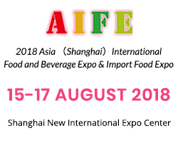 2018 Asia International Food and Beverage Expo & Import Food Expo