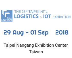 The 23rd Taipei International Logistics & IOT Exhibition