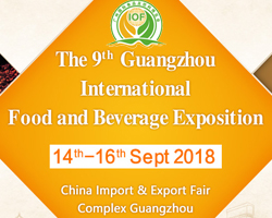 The 9th Guangzhou International Food and Beverage Exposition