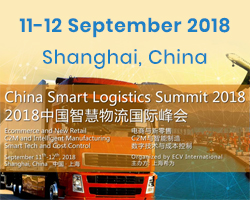 China Smart Logistics Summit 2018