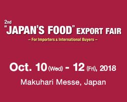 JAPAN'S FOOD EXPORT FAIR