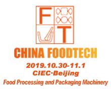 China Foodtech 2019