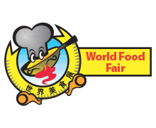 World Food Fair 2019