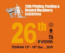 Packaging Industry Events & Exhibitions | Industrial Current Events