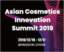 Asian Cosmetics Innovation Summit 2019