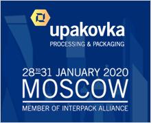 Upakovka Processing &  Packaging 2020