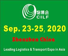 China (Shenzhen) International Logistics and Supply Chain Fair 2020
