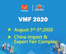 2020 Guangzhou Int'l Vending Machines and Self-service Facilities Fair ( VMF 2020)