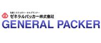 General Packer Co., Ltd.