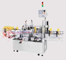 Shree Bhagwati Labelling Technologies