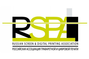 Russian Screen Printing Association