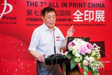 Ren Yucheng
