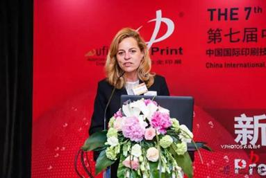 Sabine Geldermann