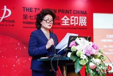 Wang Yanbin