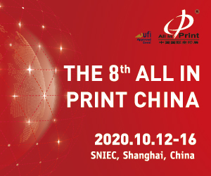 The 8th All in Print China