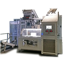 Automatic Weighing And Bagging Machines