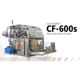 ControlARC2 CF1200s