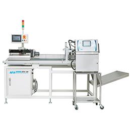 Dispenser Printing Handler Machie DPH 130
