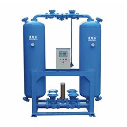 Linghein Adsorption dryer