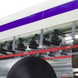 CW5400 Series Slitter Rewinder