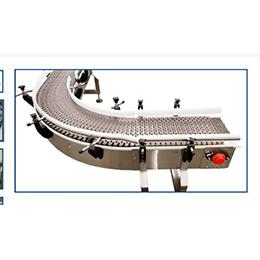 TableTop MatTop Conveyors
