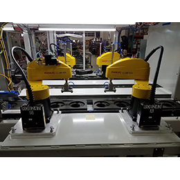 ROBOTIC DESIGN & INTEGRATION SERVICES