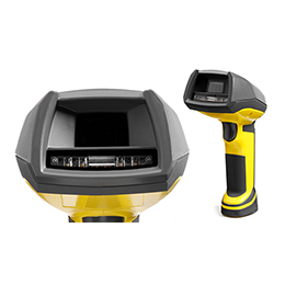 8050 SERIES HANDHELD BARCODE READER