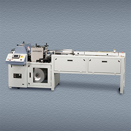 advantedge rotary side seal shrink wrapper