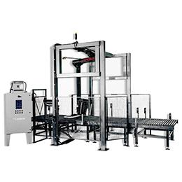 7100-65-oha hercules conveyorized automatic