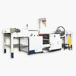 Coating and Dye machine JS-RV