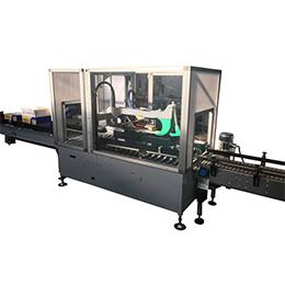 Glue sealers - Automatic carton sealing