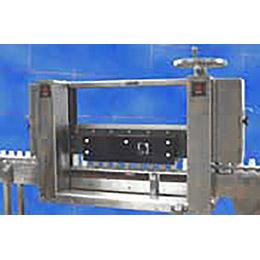 Pressure Belt Induction Sealer
