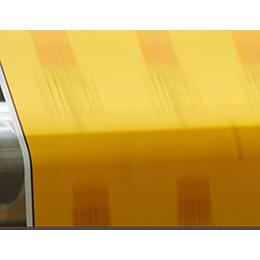 Rollstock for Flexible Packaging