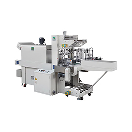 Automatic Counting,Grouping and Shrink Packaging Machine - FALC-6020-2