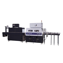 High speed Overlapping Packaging Machine - FY-360 Series