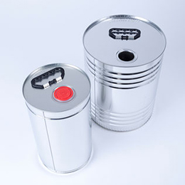 flat cans