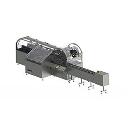 NS-X 5 Automatic Cartoning Machine