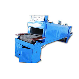 Electromagnetic Induction Curing Machine CT2D5
