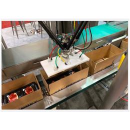 High-Speed, Sanitary Tray Loading
