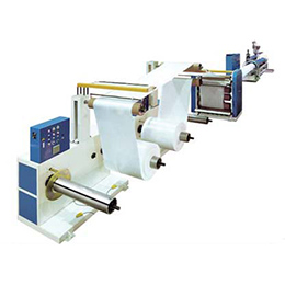 PS Foam Sheet EPS Extruder