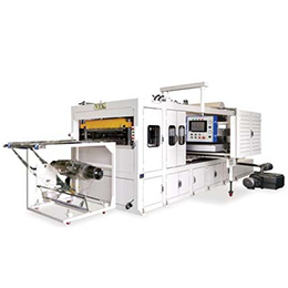 Thermoforming machineSG