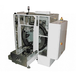 Custom Packaging Machinery
