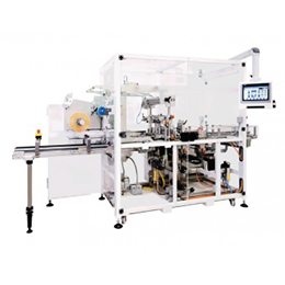 Automated Carton Wrapping Machines