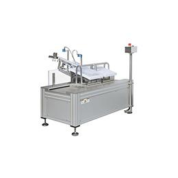 Buffering System OPTIMA SP