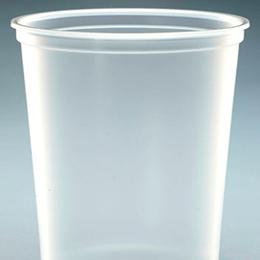 Plastic pots-pp