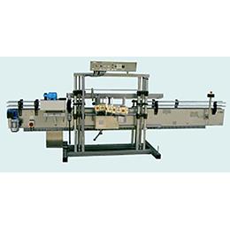 PHL 100 Multipurpose Labelling System