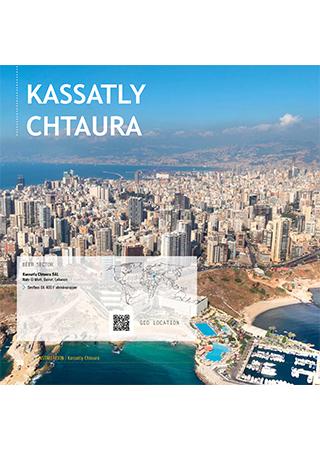 Kassatly Chtaura - Lebanon